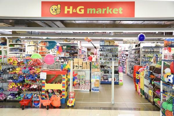 hg-markt1